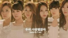 We Were In Love - Davichi,T-Ara