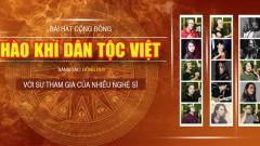 Hào Khí Dân Tộc Việt (Version 2) - Đông Duy, Various Artists