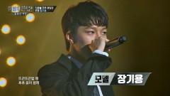 Doom Dada (Hip-Hop Nation 2 Ep 1) - Jang Ki Yong
