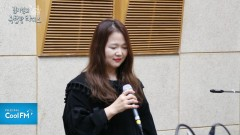 I Am Not Alone (161111 Kim Jiwon's Rooftop Radio) - Seo Yeong Eun