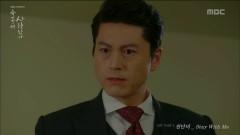 Stay With Me - Cheon Dan Bi