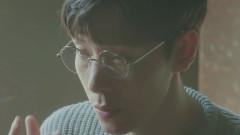 Cheek - Baek Ji Woong