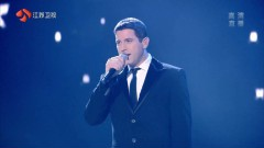 You Raise Me Up & Hero (Live New Years Eve JiangsuTV) - Il Divo