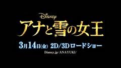 Let It Go (Japanese Ver.) - Matsu Takako