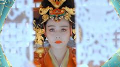 无字碑/ Bia Vô Danh (Ending Theme) - Trương Lương Dĩnh