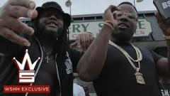 Funky Style - Fat Trel , Troy Ave