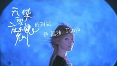 天使與魔鬼的對話 / Tian Shi Yu Mo Gui De Dui Hua / Cuộc Đối Thoại Giữa Thiên Sứ Và Ma Quỷ - Thái Kiện Nhã