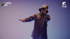 Stand Up (Special Clip) - Eden, Babylon