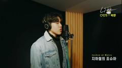 Joshua At Metro (Live) - 015B, Bigman
