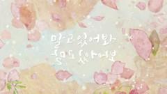 Love Blooms - Ramda