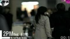 Tik Tok (P2) - Yoon Eun Hye, 2PM