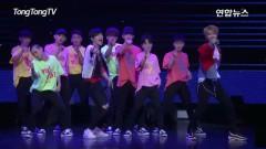 YA YA YA (Comeback Showcase) - MXM