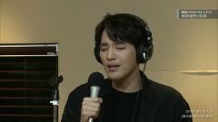 Day Dream (Dreaming Radio) - Han Hee Jun