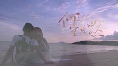My Sunshine (Bên Nhau Trọn Đời OST) - Trương Kiệt