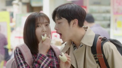 With You - Yang Da Il
