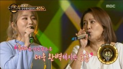 Spring, Summer, Fall And Winter (161118 Duet Song Festival) - Jo Hyun Ah, Kim Euna