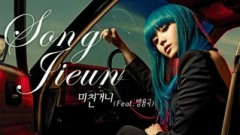 Going Crazy - Song Ji Eun, Bang Yong Guk