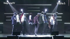Shine (Comeback Showcase) - PENTAGON