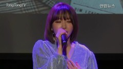When Night Is Falling (Comeback Showcase) - Punch