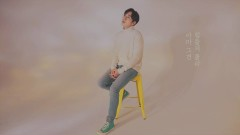 Don't Love Me (Prod. ROCOBERRY) - Lee Seok Hoon