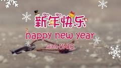Happy New Year (UNIQ Ver) - UNIQ