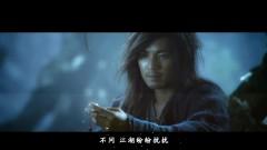 天下之风 / Thiên Hạ Chi Phong (OST Tân Thiên Long Bát Bộ 2013) - Chung Hán Lương