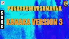 Kanaka - Version, III (Pseudo Video) - Louis Banks, Sivamani, A.K. Devi