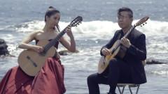 Asturias - Guitar Duo VITO