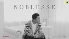 Noblesse Nomad - Noblesse