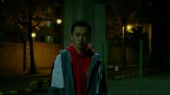 She's Got Everything - Jung Jin Woo