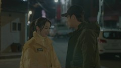 Run To You - Jinju