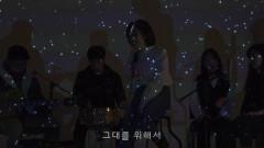Love You - Eom Ji Hee