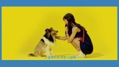 Pick Up - Primary, Sandeul ((B1A4))