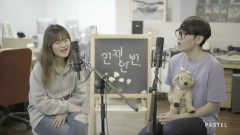 Mellow Song (Live) - Lee Narae, Hong Jae Mok