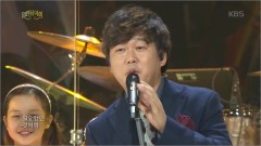 Do You Need Our Love (161120 Open Concert) - Changsin Band