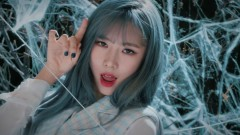 You And I - Dreamcatcher