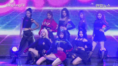 Crush (Comeback Showcase) - Weki Meki