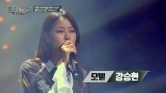 So What (Full Version) (Hip-Hop Nation 2 Ep 2) - Kang Seung Hyun