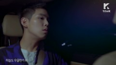 Rain (Drive Live) - Paul Kim