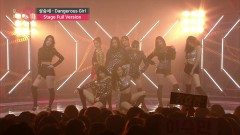 Dangerous Girl - Mixnine