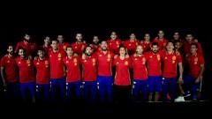 La Roja Baila (Himno Oficial De La Selección Española) - Sergio Ramos , Niña Pastori , RedOne