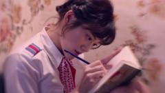 The Grand Dreams - Minseo