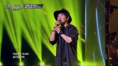 Come Out (Full Version) (Hip-Hop Nation 2 Ep 2) - Jeong Won Yeong