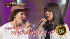 Eyes, Nose, Lips (161125 Duet Song Festival) - Leo ((VIXX)), Jeong Yeong Eun