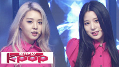 Don't Believe (161209 Simply K-Pop) - Berry Good