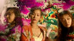 Whyyoumad (Prod. By Coa White) - Giriboy, Kim Seung Min