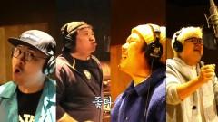 Mountainrabbit - Hyungdon & Daejun, Rose Motel