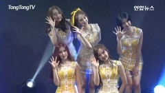 Will Be Mine (Comeback Showcase) - ELRIS