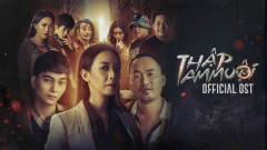 Thập Tam Muội (Thập Tam Muội OST) - Huỳnh James, Pjnboys