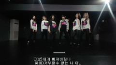 Make Me Ah (Dance Practice TV Part Ver) - BP Rania